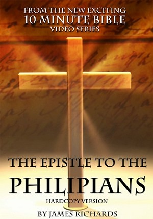 Printed Book - Commentary on the Epistle to the Philippians by James Richards